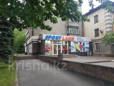 Магазин площадью 209 м², Толе би — Наурызбай батыра за 171 млн 〒 в Алматы, Алмалинский р-н