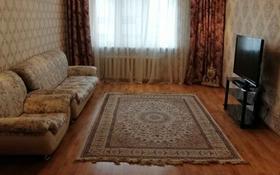2-комнатная квартира, 80.7 м², 3/17 этаж, Тауелсиздик 34/1 за 24.3 млн 〒 в Нур-Султане (Астана), Алматы р-н