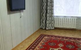 2-комнатная квартира, 50 м², 4/5 этаж посуточно, Жанкожа батыра 9 за 6 000 〒 в Актобе, Старый город