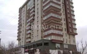 Офис площадью 280 м², 10-й мкр 1 за 73 млн 〒 в Актау, 10-й мкр