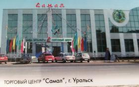 Здание, проспект Абулхаир хана 8/1 площадью 766 м² за 2 500 〒 в Уральске