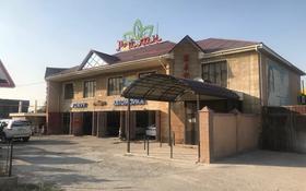 продаётся Кафе+мойка+офис(База) за 130 млн 〒 в Шымкенте, Каратауский р-н