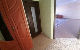 5-комнатный дом, 108 м², 4 сот., Умит туран 3 — 8-я улица за 11 млн 〒 в Уральске