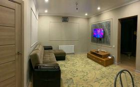 2-комнатная квартира, 53.3 м², 8/9 этаж, Раисбек батыра 283 к2 — Магнум за 23 млн 〒 в Талгаре