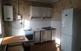 1-комнатная квартира, 29 м², 2/2 этаж, Кирпичнозаводская 12 — Бурундайская за 7.9 млн 〒 в Алматы, Жетысуский р-н