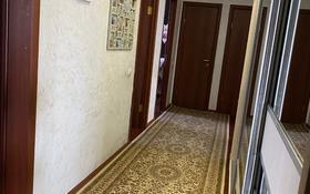 3-комнатная квартира, 88 м², 4/5 этаж, Лермонтова за 25 млн 〒 в Талгаре