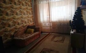 2-комнатная квартира, 50 м², 5/5 этаж, Чкалова 10 за 10.5 млн 〒 в Костанае