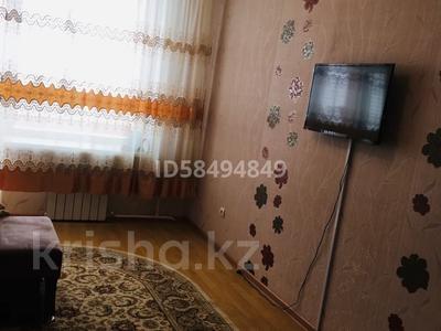 2-комнатная квартира, 58 м², 2/5 этаж помесячно, Молдагуловой за 80 000 〒 в Усть-Каменогорске — фото 6