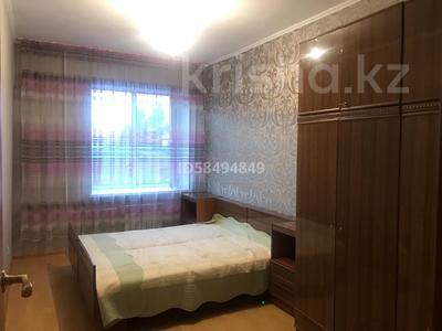 2-комнатная квартира, 58 м², 2/5 этаж помесячно, Молдагуловой за 80 000 〒 в Усть-Каменогорске — фото 7
