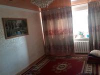 3-комнатная квартира, 54 м², 1/3 этаж, улица Сатпаева за 7.5 млн 〒 в Жезказгане