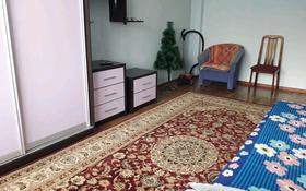 3-комнатная квартира, 71 м², 3/5 этаж, проспект Шакарима 150/1 за ~ 16.4 млн 〒 в Усть-Каменогорске