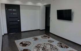 2-комнатная квартира, 55 м², 3/5 этаж, Карасай батыра 64 за 13 млн 〒 в Каскелене