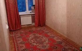 2-комнатная квартира, 46 м², 3/5 этаж, проспект Республики 51/1 за 5.5 млн 〒 в Темиртау