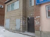 4-комнатная квартира, 137.8 м²