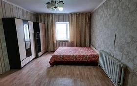 4-комнатный дом помесячно, 90 м², Уалиханов за 70 000 〒 в Косшы