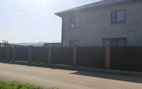 5-комнатный дом, 170 м², 3.4 сот., улица Халиуллина за 50 млн 〒 в Алматы, Медеуский р-н