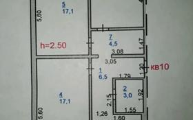 3-комнатная квартира, 69.1 м², 4/5 этаж, Машхур Жусупа 153 за 9 млн 〒 в Экибастузе