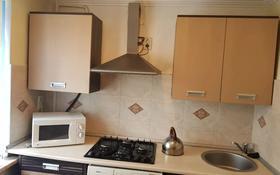 1-комнатная квартира, 40 м², 3/5 этаж посуточно, Абылай хана — Абая за 7 000 〒 в Алматы