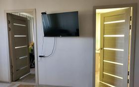 4-комнатная квартира, 61 м², 4/5 этаж, проспект Мира 57 за 12.3 млн 〒 в Жезказгане