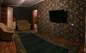 1-комнатная квартира, 34.9 м², 1/5 этаж, Восточный микрорайон 29 за ~ 8.8 млн 〒 в Павлодаре