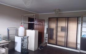 4-комнатная квартира, 79 м², 9/9 этаж, улица Жамакаева 75 за 28 млн 〒 в Семее