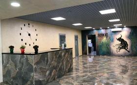 Офис площадью 100 м², улица Мауленова 35А — Район дом печати за 21 000 〒 в Костанае