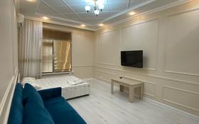 1-комнатная квартира, 50 м², 5/12 этаж посуточно, ул. Исатая Тайманова 48 2 за 20 000 〒 в Атырау