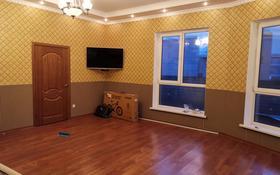 4-комнатный дом, 100 м², 6 сот., мкр Шанырак-2 48 — Жанкожа за 37 млн 〒 в Алматы, Алатауский р-н