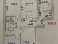 4-комнатная квартира, 82 м², 6/6 этаж