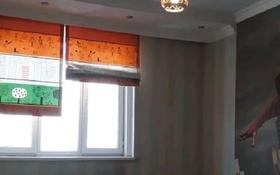 3-комнатная квартира, 102 м², 3/9 этаж, Навои — Жандосова за 42 млн 〒 в Алматы, Ауэзовский р-н