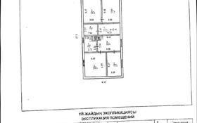 8-комнатный дом, 300 м², 10 сот., Кокбайрак за 16.5 млн 〒 в Петропавловске