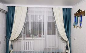 2-комнатная квартира, 45 м², 4/5 этаж, проспект Алашахана 17 за 9.5 млн 〒 в Жезказгане