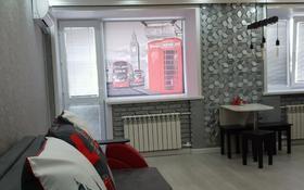 2-комнатная квартира, 42 м², 5/5 этаж посуточно, Гоголя 57 — Нуркена за 10 000 〒 в Караганде, Казыбек би р-н