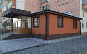 Помещение площадью 400 м², Микрорайон Каратал 42 за 700 000 〒 в Талдыкоргане