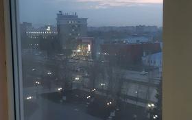 2-комнатная квартира, 57 м², 8/12 этаж, Казахстан 72 за 24.7 млн 〒 в Усть-Каменогорске