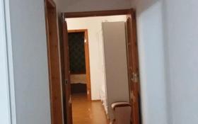 3-комнатная квартира, 79 м², 3/5 этаж, бульвар Гарышкелер 10 за 18 млн 〒 в Жезказгане