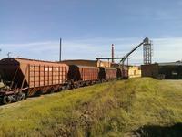Завод 1.8 га