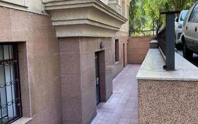 Офис площадью 153 м², Казахфильм 44б — Аль Фараби за 85 млн 〒 в Алматы, Бостандыкский р-н