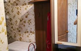 2-комнатная квартира, 47 м², 4/5 этаж, Степная 98 за 7 млн 〒 в Щучинске