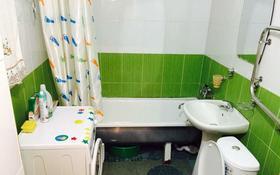 1-комнатная квартира, 29.1 м², 7/9 этаж, Майлина за 10.5 млн 〒 в Нур-Султане (Астана), Алматы р-н