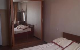 3-комнатная квартира, 73 м², 4/9 этаж, мкр Юго-Восток, 30й микрорайон 16 — Сатыбалдина-Гапеева за 25 млн 〒 в Караганде, Казыбек би р-н