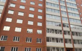 3-комнатная квартира, 100 м², 7/9 этаж, 8 мкр за 25 млн 〒 в Костанае