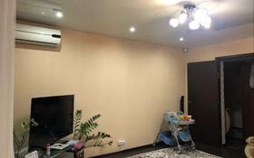 2-комнатная квартира, 51 м², 1/5 этаж, Толстого 92 — Катаева за 8.5 млн 〒 в Павлодаре