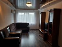 3-комнатная квартира, 69 м², 8/9 этаж посуточно