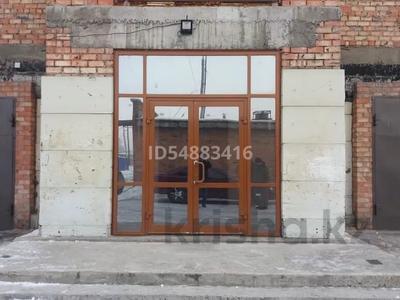 Здание, площадью 1375.5 м², Кожедуба за 160 млн 〒 в Усть-Каменогорске — фото 5