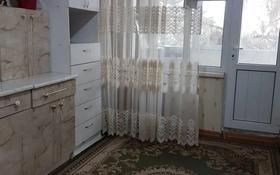 2-комнатная квартира, 31 м², 3/3 этаж, мкр Дорожник, Мкр Дорожник за 9.9 млн 〒 в Алматы, Жетысуский р-н