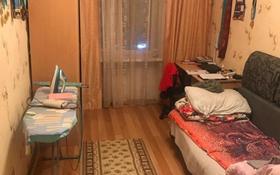 3-комнатная квартира, 58 м², 3/5 этаж, проспект Абая 153 за 18 млн 〒 в Костанае