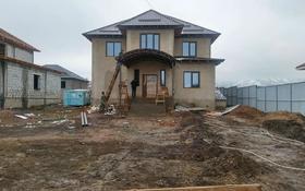 8-комнатный дом, 320 м², 8 сот., Калдаякова — Арман за 35 млн 〒 в Талгаре