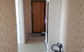 3-комнатная квартира, 69 м², 9/9 этаж, Металлургов 8/1 за 10 млн 〒 в Темиртау