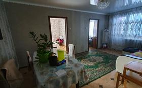 3-комнатная квартира, 50 м², 4/5 этаж, Тургенева 100 за 9 млн 〒 в Актобе, мкр 5
